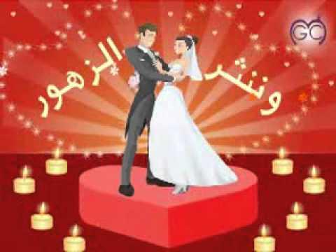 بالصور صور مبروك الزواج , صور تهنئه الزواج 5241 4