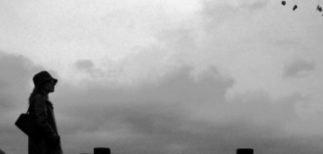 بالصور شعر حزين عن الموت , قصايد عن الموت 5255 4