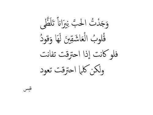 قصائد غزل فاحش ملعون تويتر