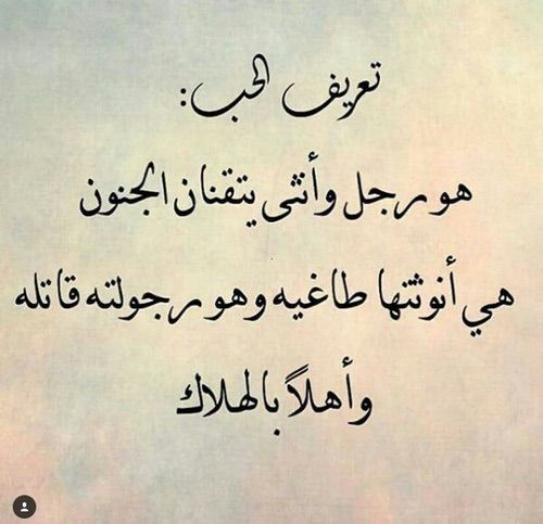 بالصور كلام غزل فاحش , غزل فاحش عن المراه 5264 4