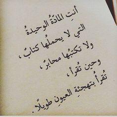 بالصور كلام غزل فاحش , غزل فاحش عن المراه 5264 5