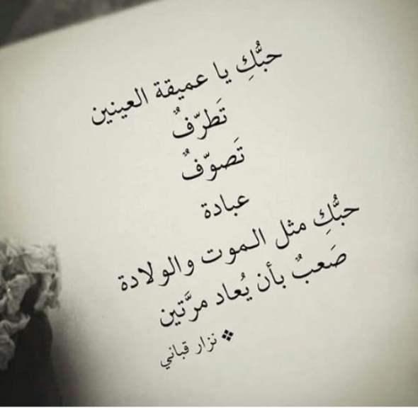 بالصور كلام غزل فاحش , غزل فاحش عن المراه 5264 7