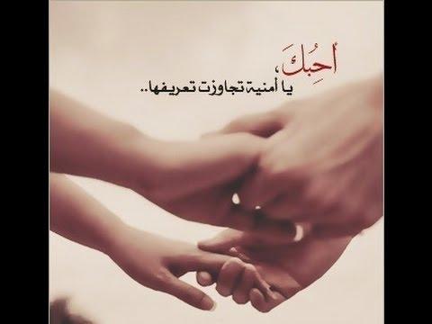 بالصور كلام غزل فاحش , غزل فاحش عن المراه 5264 8