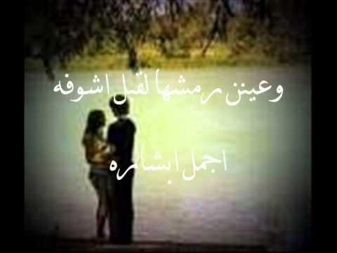 بالصور كلام غزل فاحش , غزل فاحش عن المراه 5264