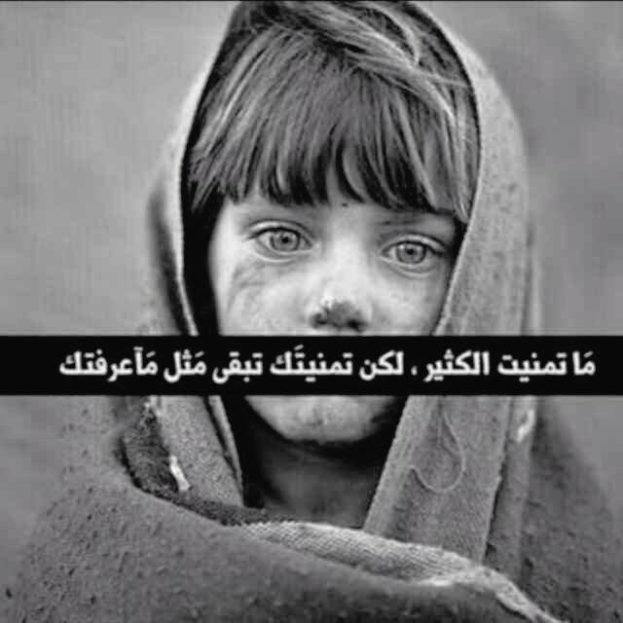 بالصور حزن ودموع , كلمات حزينه 5271 7