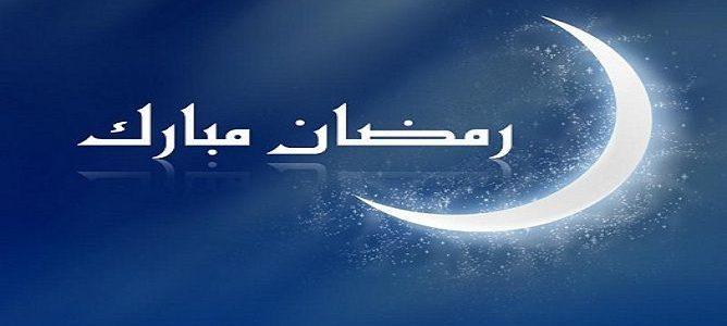 بالصور مواقيت الافطار رمضان 2019 , امساكيه رمضان 2019 5275 2