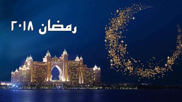 بالصور مواقيت الافطار رمضان 2019 , امساكيه رمضان 2019 5275 5