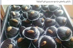 صورة حلويات جزائرية اقتصادية , حلويات اقتصاديه بيتى
