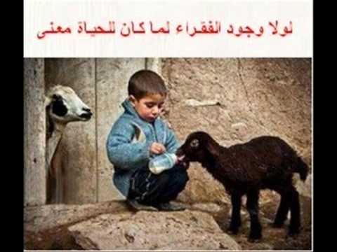بالصور صور عن الفقر , مااجمل الفقراء 5293 5