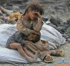 بالصور صور عن الفقر , مااجمل الفقراء 5293 9