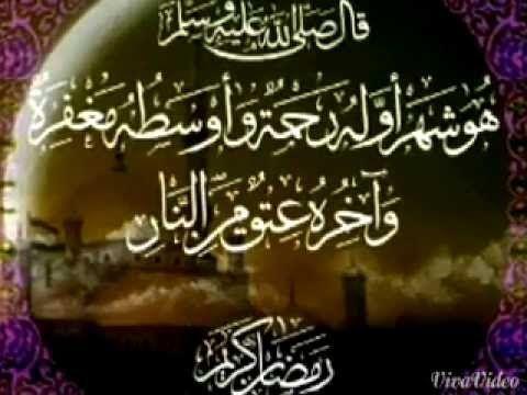 بالصور تهنئه برمضان , رمضان كريم 5300 3