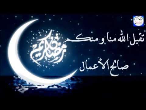 بالصور تهنئه برمضان , رمضان كريم 5300 6