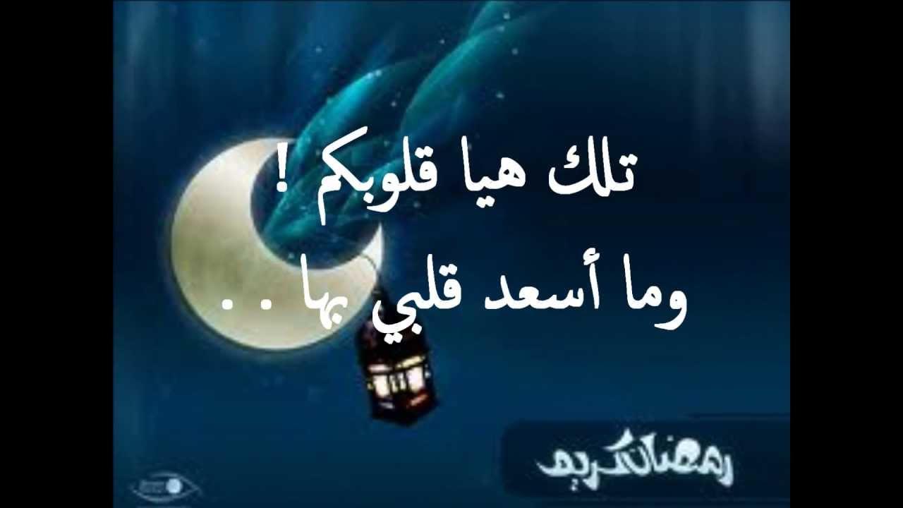 بالصور تهنئه برمضان , رمضان كريم 5300 7