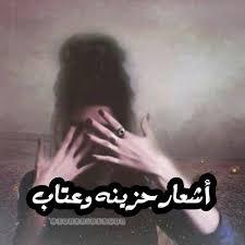 صورة شعر حزين جدا , كلمات حزينه جدا