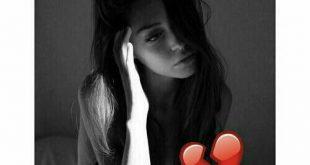 صورة صور قلب موجوع , كلام شخص مجروح