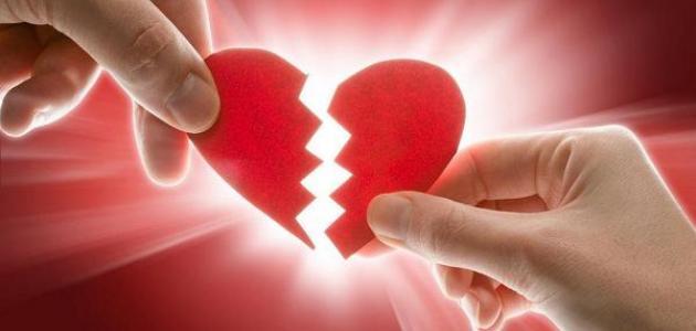 بالصور صور قلب موجوع , كلام شخص مجروح 5328 8