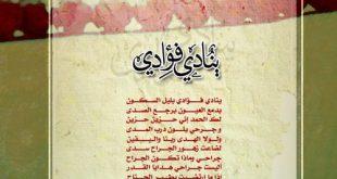 اجمل انشودة اسلامية , احلى الاناشيد الاسلاميه