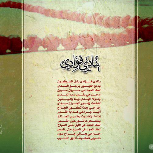 صورة اجمل انشودة اسلامية , احلى الاناشيد الاسلاميه