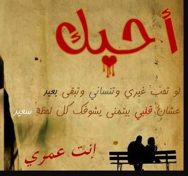 صورة مسجات غزل , احلى رسايل غزل