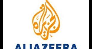 تردد قناة الجزيرة الجديد على النايل سات اليوم , تردد جديد لقناة الجزيرة