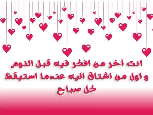 بالصور اجمل رسالة حب , ارقي العبارات و الرسايل عن الحب 1117 3