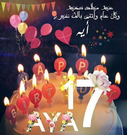رمزيات عيد ميلاد للتصميم 17 لم يسبق له مثيل الصور Tier3 Xyz
