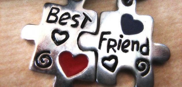 بالصور مقالات عن الصداقة , عبارات و مقالات جميله عن الصداقه 1175 7