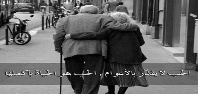صوره قصص حب حقيقية , صور جميله عن قصص حب حقيقيه