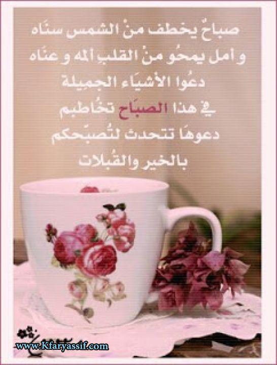 بالصور اجمل صور الصباح , صورة تعبر عن جمال الصباح 2155 7