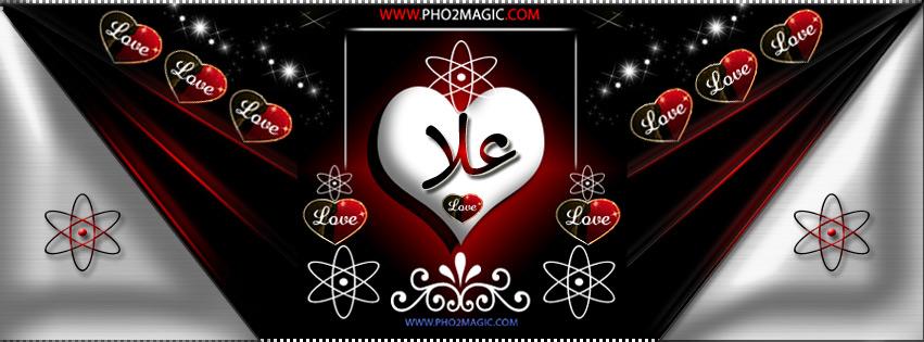 بالصور صور اسم علا , اجمل صورة لاسامى البنات اسم علا 2159 8