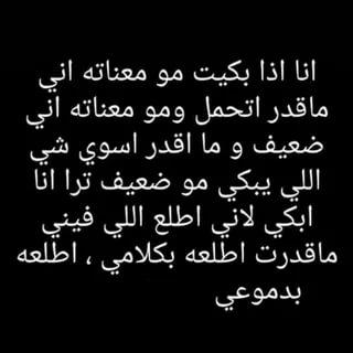 اشعار حب وشوق شعر عن الحب بنات كول