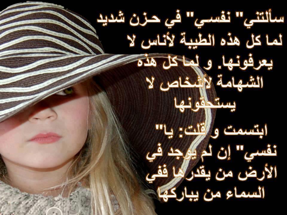 بالصور صور كلام جميل , اجمل صورة مكتوب عليها كلمات جميلة 2178 7