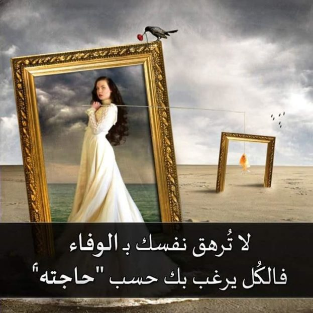 بالصور صور كلام جميل , اجمل صورة مكتوب عليها كلمات جميلة 2178 8