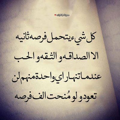 صورة صور كلام جميل , اجمل صورة مكتوب عليها كلمات جميلة