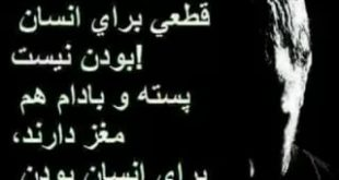 كلمات ضناني الشوق , اروع كلمات عن الاشتياق 2019