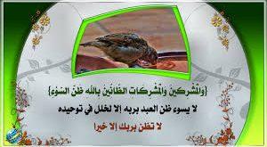 صوره ادعية دينية مكتوبة , اروع الادعية الاسلامية
