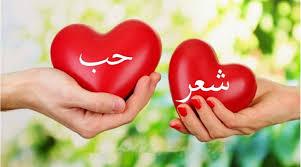صور كلمات حلوه عن الحب , اروع كلمات الشوق والحب 2019