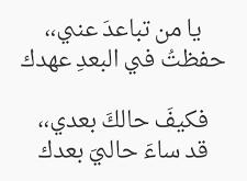 صوره غزل البنات , قصائد شعرية للبنت 2018