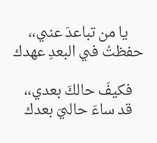 بالصور غزل البنات , قصائد شعرية للبنت 2019 2551 2 225x205