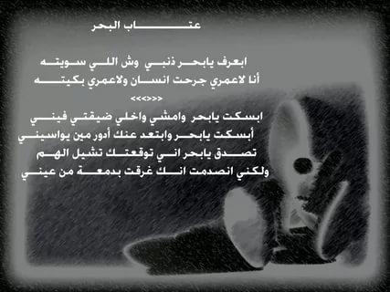 بالصور ابيات شعرية عن الحب , قصائد عن العشق 2559 12