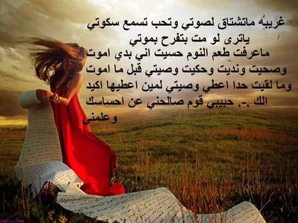 بالصور ابيات شعرية عن الحب , قصائد عن العشق 2559 6