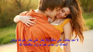 بالصور صور حب عشق , اروع صور الغرام 2585 3