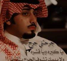 بالصور اشعار قصيره حزينه , اجمل القصائد الشعرية الحزينة 2658 22 225x205