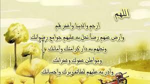 بالصور عباره عن الاب , اروع الكلمات عن الاب 2669 29