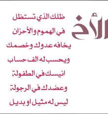 بالصور عباره عن الاب , اروع الكلمات عن الاب 2669 34