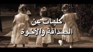 بالصور عباره عن الاب , اروع الكلمات عن الاب 2669 35