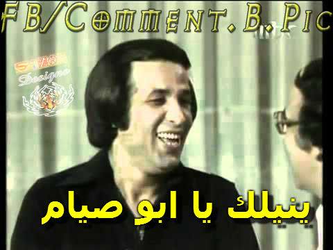 بالصور صور تعليقات مضحكه , احدث صورة تعليقات مضحكه جدا 3033 6