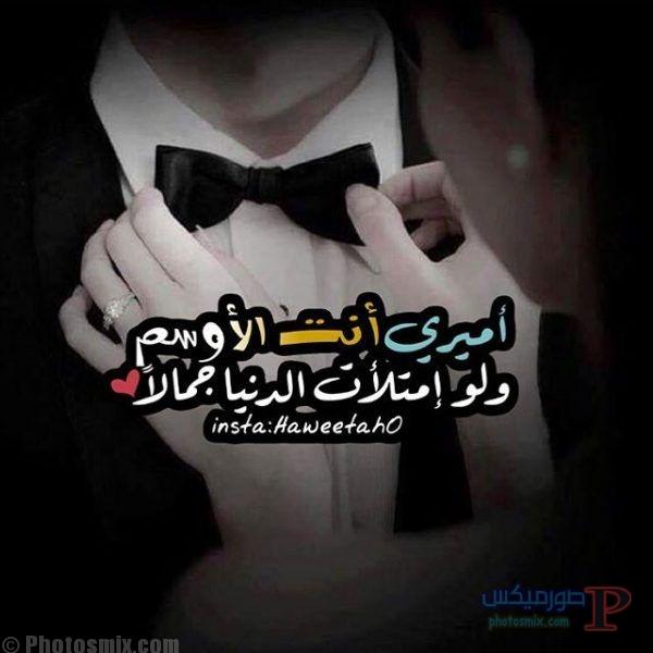 بالصور صور عن حبيبي , اجمل صورة رومنسية عن حبيبى 3159 3