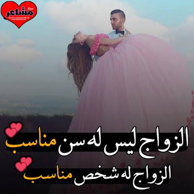 بالصور صور عن حبيبي , اجمل صورة رومنسية عن حبيبى 3159 4