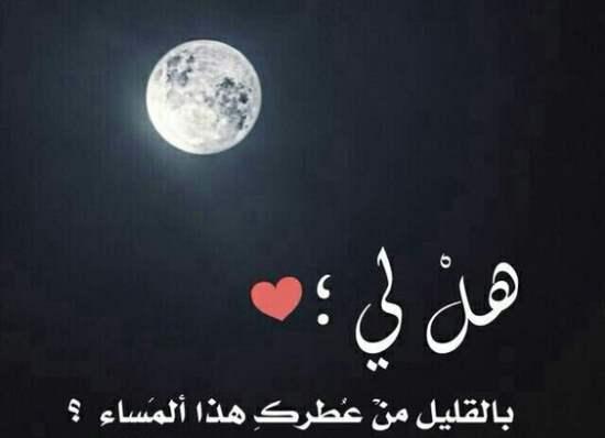 بالصور صور عن حبيبي , اجمل صورة رومنسية عن حبيبى 3159 7